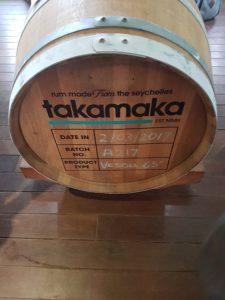 Takamaka Distilleries på Seychellerna
